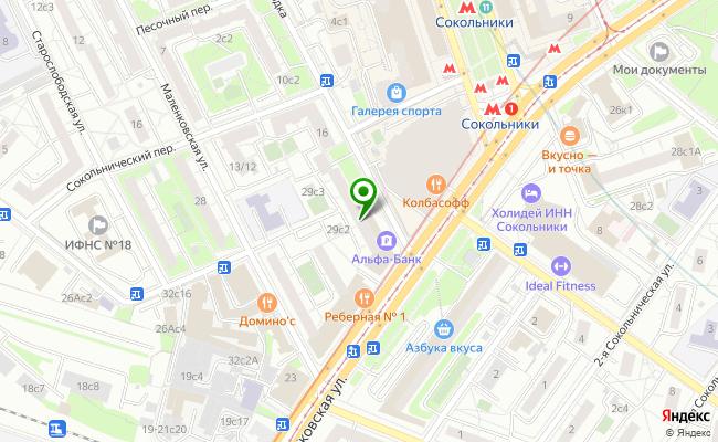 Сбербанк Москва ул. Русаковская 29 карта