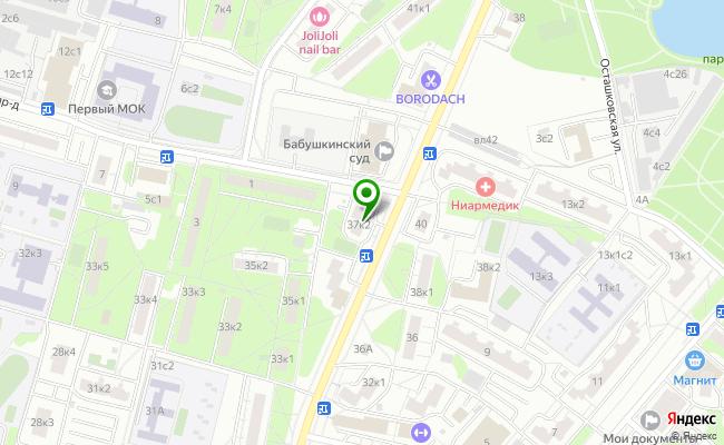 Сбербанк Москва ул. Летчика Бабушкина 37, корп.2 карта