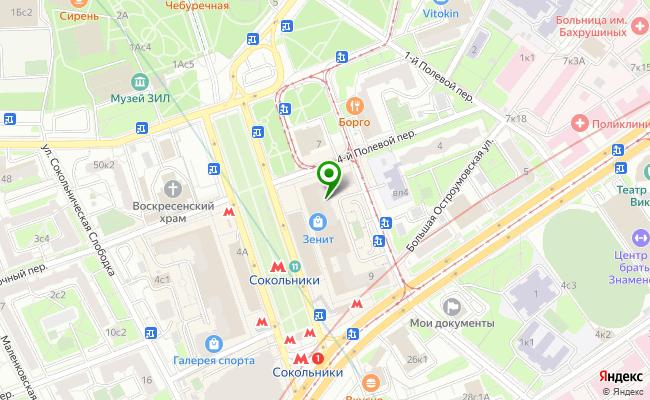 Сбербанк Москва площадь Сокольническая 9, корп.1 карта