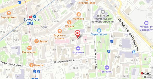 Хостел Mon Repos msk на карте