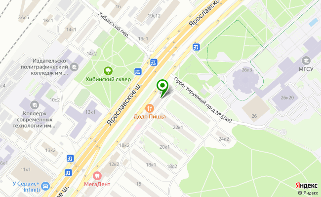 Сбербанк Москва шоссе Ярославское 22, корп.3 карта