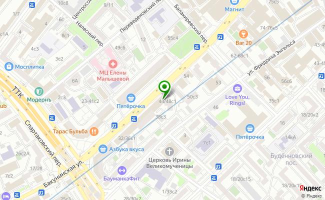 Сбербанк Москва ул. Бакунинская 44-48, корп.3, стр.1 карта