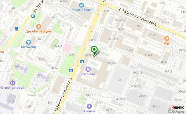 Сбербанк Москва проезд 2-й Южнопортовый 12А, корп.1, стр.13 карта