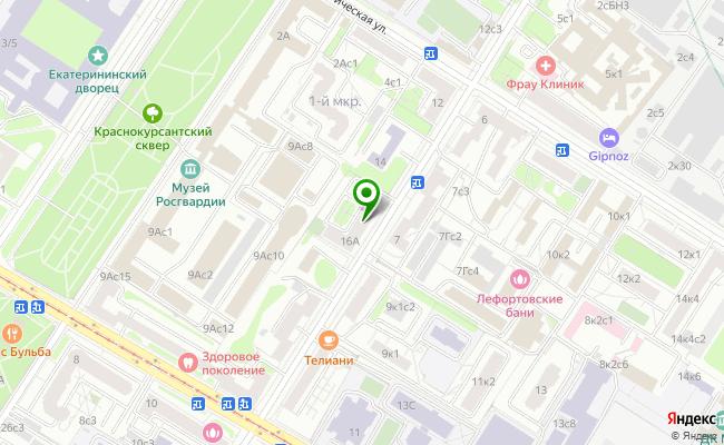 Сбербанк Москва ул. Лефортовский вал 16А карта