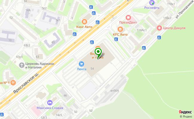 Сбербанк Москва шоссе Ярославское 54 карта