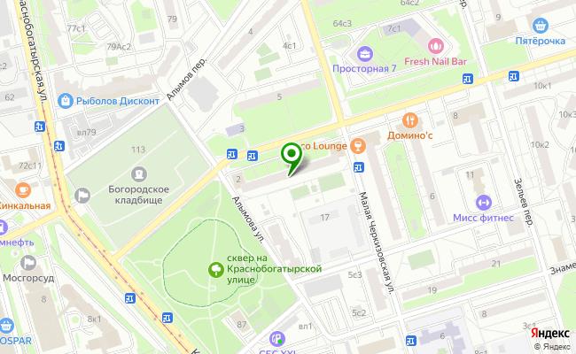 Сбербанк Москва ул. Просторная 2 карта