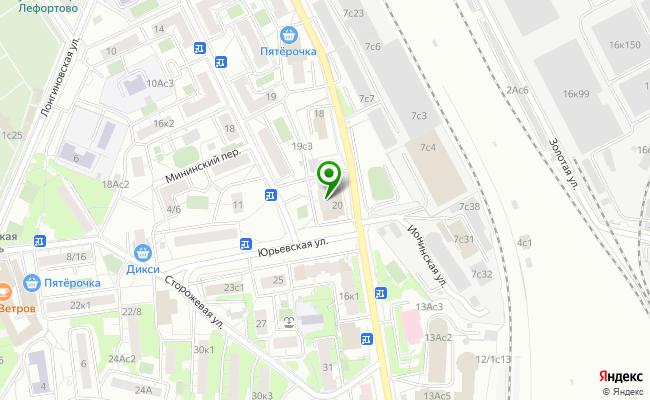Сбербанк Москва ул. Боровая 20 карта
