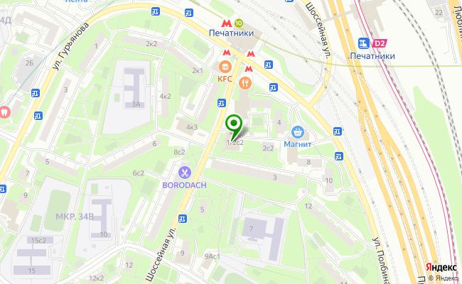 Сбербанк Москва ул. Шоссейная 1/2, стр.2 карта