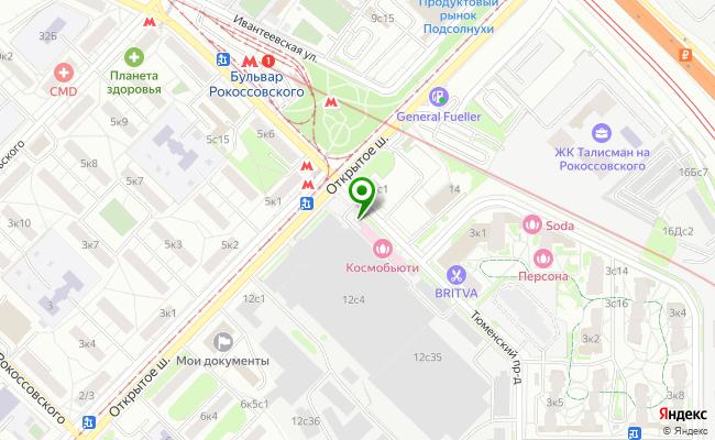 Сбербанк Москва шоссе Открытое 48А, стр.2 карта