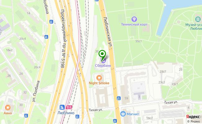 Сбербанк Москва ул. Люблинская 38 карта