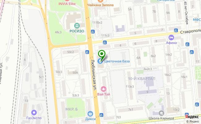 Сбербанк Москва ул. Люблинская 113А карта