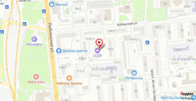 Гостевой дом С.С.С.Р. на карте