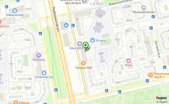 Сбербанк Москва ул. Люблинская 175 карта