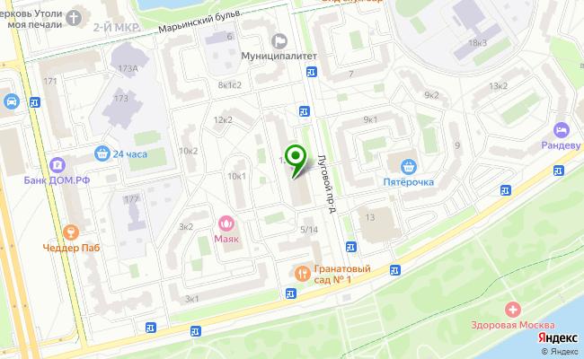 Сбербанк Москва проезд Луговой 12, корп.1 карта