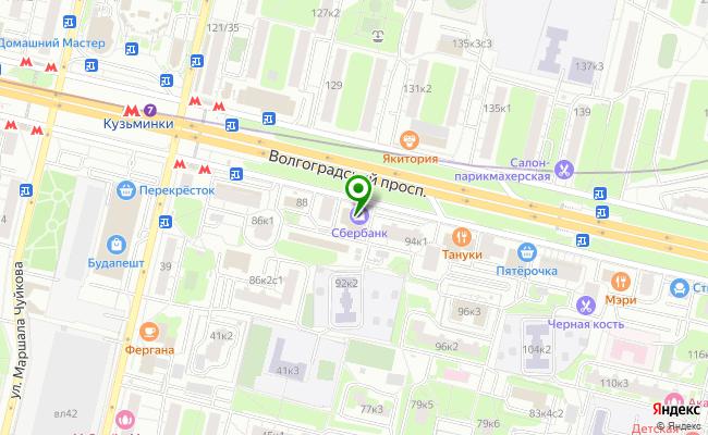 Сбербанк Москва проспект Волгоградский 92 карта