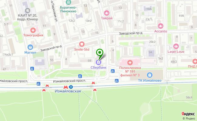 Сбербанк Москва проспект Измайловский 61, стр.1 карта