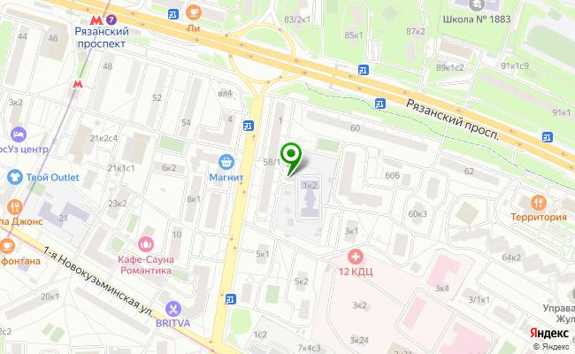 Сбербанк Москва проспект Рязанский 58/1, стр.1 карта