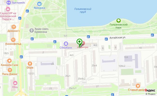 Сбербанк Москва ул. Алтайская 4 карта
