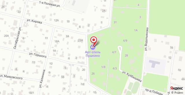 Арт-отель Пушкино на карте