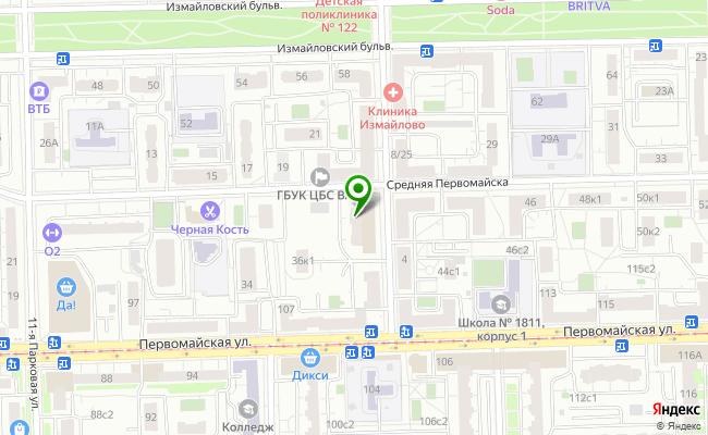Сбербанк Москва ул. Средняя Первомайская 38/7, стр.1 карта