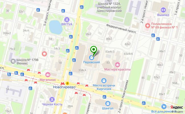 Сбербанк Москва проспект Свободный 33 карта