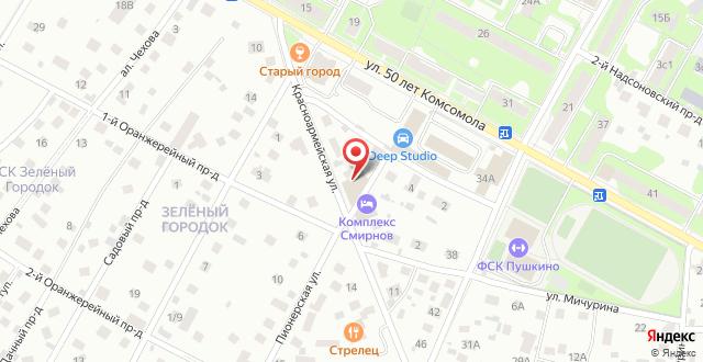 Гостевой дом Смирнов на карте