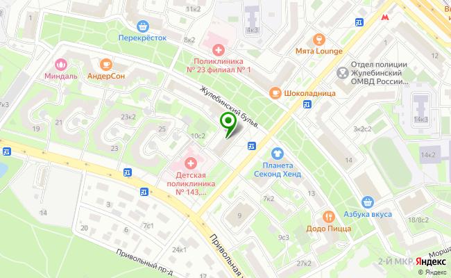 Сбербанк Москва бульвар Жулебинский 9 карта