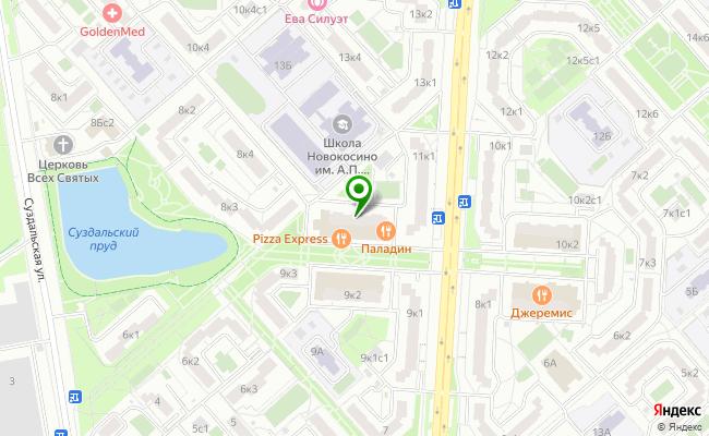 Сбербанк Москва ул. Новокосинская 11, корп.2 карта