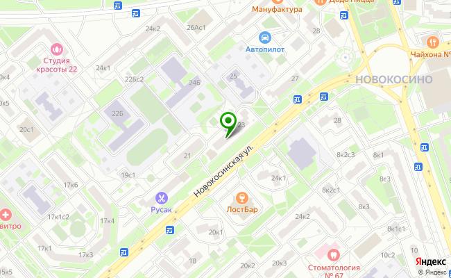Сбербанк Москва ул. Новокосинская 23 карта