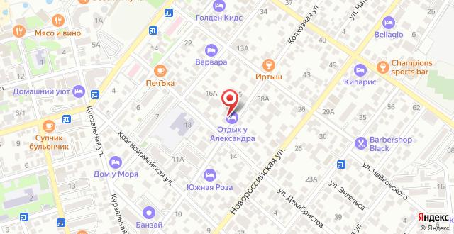 Гостиница Отдых у Александра на карте