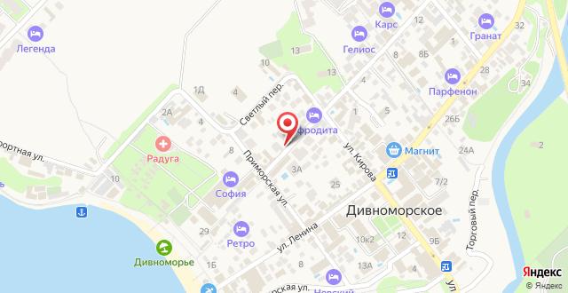 Гостевой дом Рандеву + на карте