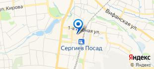 Шатура адрес