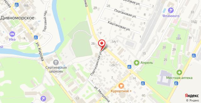 Гостевой дом Анастасия на карте