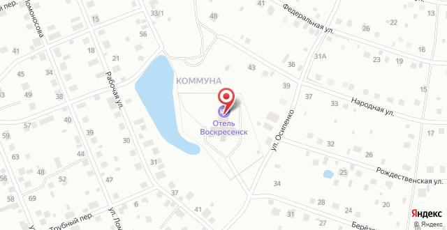 Бизнес-отель Воскресенск на карте