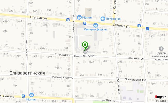 Сбербанк Краснодар станица Елизаветинская, ул. Широкая 229 карта
