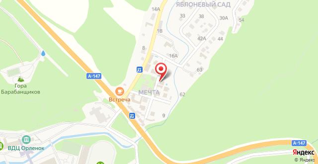 Гостевой дом Слава на карте