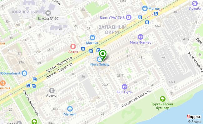 Сбербанк Краснодар проспект Чекистов 36 карта
