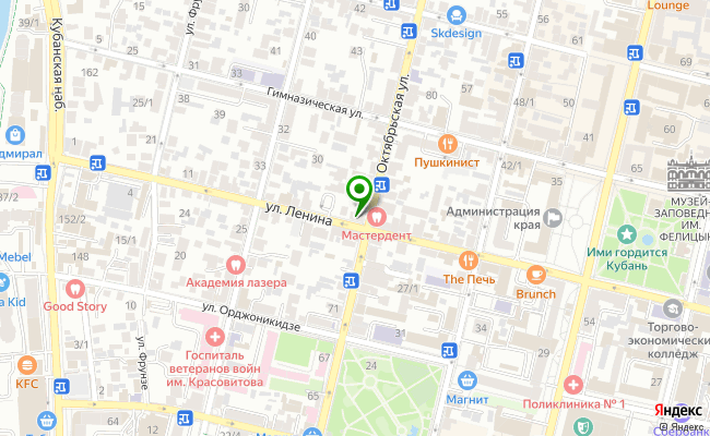 Сбербанк Краснодар ул. Красная/Ленина 33/42 карта