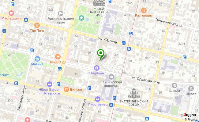Сбербанк Краснодар ул. Красноармейская 34 карта