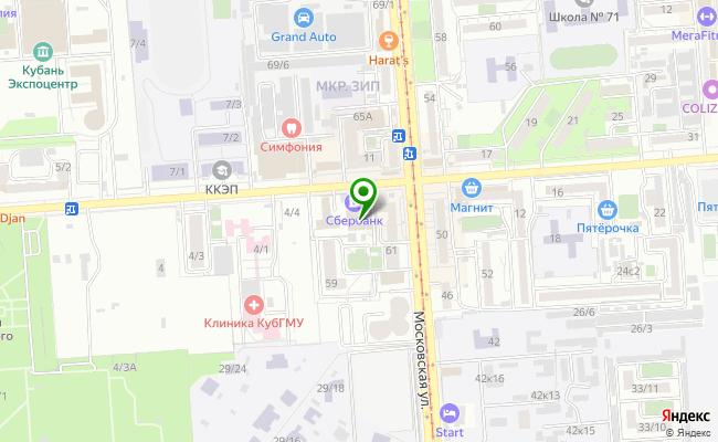 Сбербанк Краснодар ул. Зиповская 8