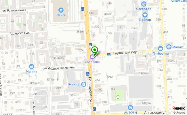 Сбербанк Краснодар ул. Российская 414 карта