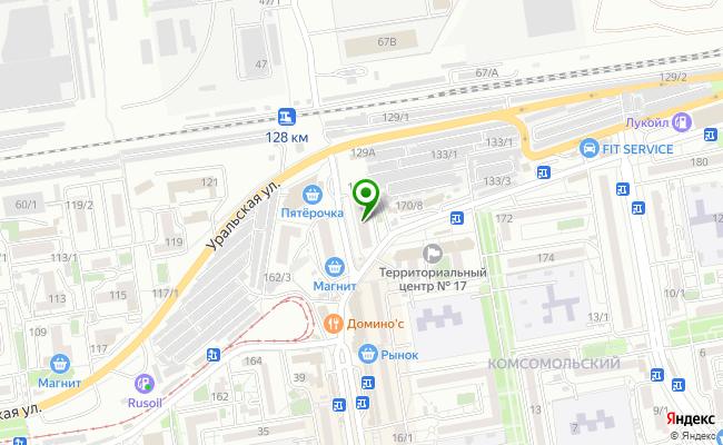 Сбербанк Краснодар ул. Уральская 129, офис 16, офис 17 карта