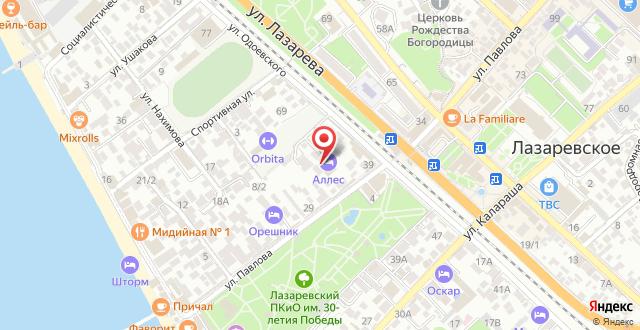 Отель Аллес на карте