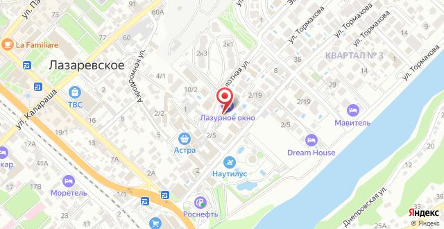 Гостиница Маэстро на карте