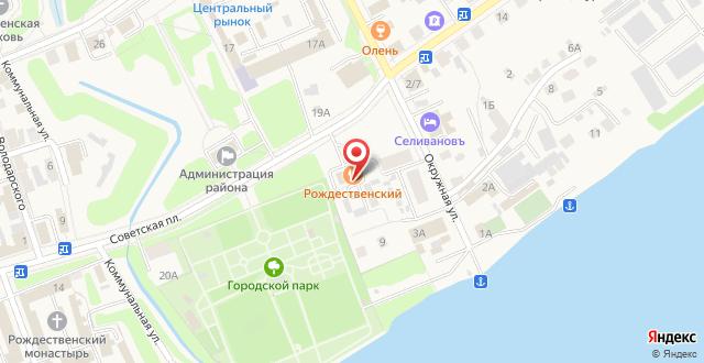 Отель Рождественский на карте