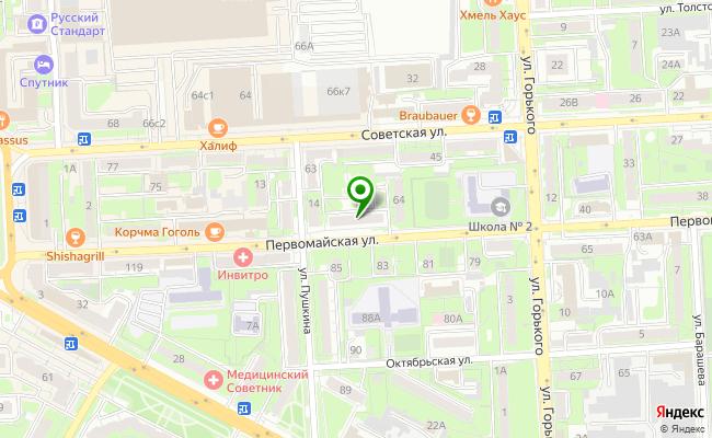 Сбербанк Липецк ул. Первомайская 66 карта