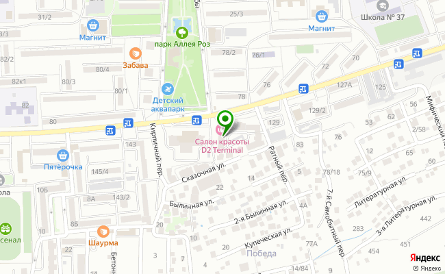 Сбербанк Ростов-на-дону Советский район, ул. 2-ая Краснодарская 135 карта