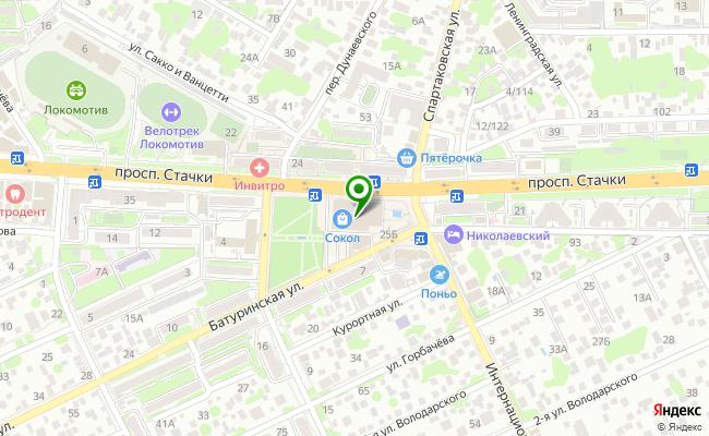 Сбербанк Ростов-на-дону Железнодорожный район, проспект Стачки 25 карта