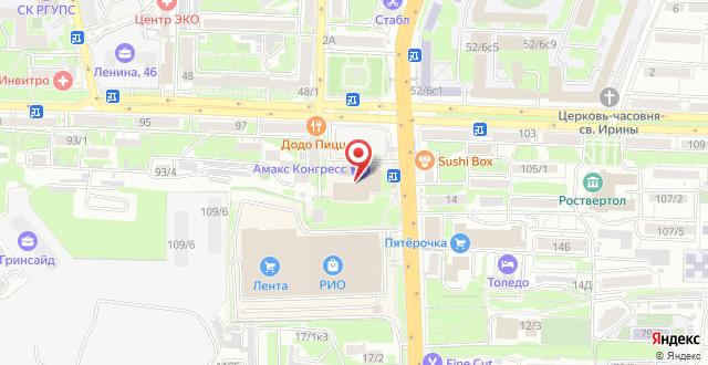 Амакс Конгресс-отель Ростов-на-Дону на карте