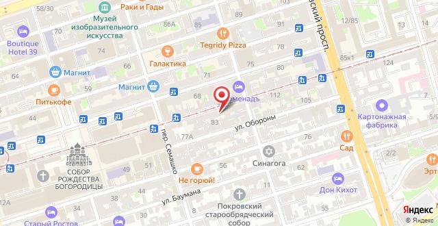 Гостевой дом ЛарионоВ на карте